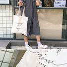 帆布袋 手提包 帆布包 手提袋 環保購物袋--手提/單肩【SPE46】 BOBI  08/24