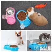 狗狗用品貓咪碗狗食盆寵物雙碗不銹鋼食盆 魔法街