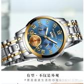 男士韓版潮流2020新款精鋼帶日歷非機械防水石英錶學生手錶男  圖拉斯3C百貨