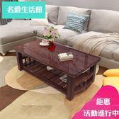 【免運】實木小茶幾几簡約客廳迷你原木全實木簡易小戶型長方形經濟型小桌子