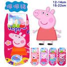 Peppa Pig 佩佩豬 台灣製造 嬰兒襪 童襪 短襪 MIT 款式隨機出貨