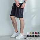 有加大尺碼 【OBIYUAN】彈力工作短褲 素面 拉鍊口袋 休閒褲 【T222】