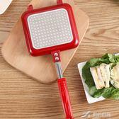 日本三明治模具家用早餐工具吐司雙面烤盤燃氣電磁爐通用二分鐘熱 樂芙美鞋