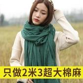 青海圍巾女士棉麻亞麻百搭春秋薄款超大長款紗巾披肩兩用秋冬季紅