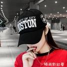 帽子女韓版百搭情侶鴨舌帽刺繡網紅款男遮陽防曬太陽帽棒球帽「時尚彩紅屋」