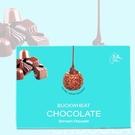 【美佐子MISAKO】中式食材系列-玉民 蕎麥巧克力球禮盒 10g*3p*5box