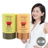【Wildcape 野角】有機南非博士綠茶x1罐+綠蜜樹茶x1罐(共80茶包)