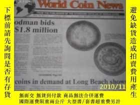 二手書博民逛書店World罕見Coin News(Vol.18,No.13)(J
