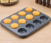 迷你6 12 24連模 馬芬小蛋糕杯DIY烤箱模具烘焙工具器具送油紙托     琉璃美衣