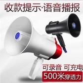 擴音器叫賣小喇叭充電錄音迷你揚聲器手持喊話便攜小型擴音器戶外叫賣機快速出貨