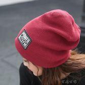 月子帽孕婦帽產后坐月子時尚睡帽秋冬產婦帽子