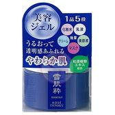 Kose 雪肌粹 美肌凝凍(42g)【小三美日】