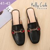 大尺碼女鞋-凱莉密碼-潮流時尚方頭金屬鎖扣拖鞋穆勒鞋3cm(41-43)【EL268-8】黑色