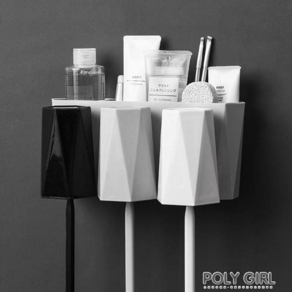 牙刷架置物架免打孔多功能漱口杯套裝簡約壁掛式洗漱架浴室牙刷筒 夏季狂歡