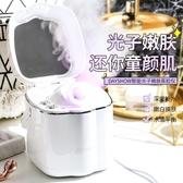 蒸臉器 蒸臉儀器智慧光子嫩膚納米熱噴霧深層補水便攜式家用 小確幸生活館