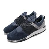 【六折特賣】New Balance 休閒鞋 NB 247 藍 灰 男鞋 襪套式 運動鞋【PUMP306】 MRL247RND