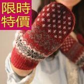 手套 針織-典雅日韓防寒羊毛女手套7色63m22[巴黎精品]