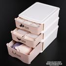 內衣收納盒 家用衣櫃裝內衣收納盒 放文胸襪子內褲整理箱抽屜式分類分隔分格盒 萊俐亞