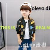 大尺碼童裝男童外套長袖新款兒童薄夾克上衣男寶寶棒球服3-4-5-6歲 js9041『miss洛羽』