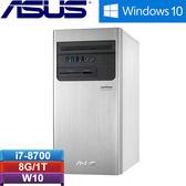 ASUS華碩 H-S640MB-I78700007T 桌上型電腦