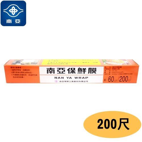 南亞 PVC 保鮮膜 (30cm*200尺)