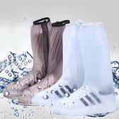 鞋套 雨鞋 防雨套 防雨  防滑 騎車 雨靴套 長版雨鞋套 雨天 拉鍊式高筒防水鞋套✭慢思行✭【T12】