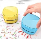 桌面吸塵器-迷你桌面吸塵器便攜學生小型電動清潔橡皮擦鉛筆屑家用無線充電 東川崎町