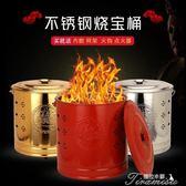 燒錢桶-燒紙桶家用化金燒紙祭祀專用桶加厚不銹鋼燒紙火盆 提拉米蘇 YYS
