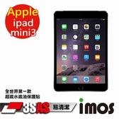 TWMSP★按讚送好禮★iMOS 蘋果 Apple iPad mini 3 3SAS 防潑水 防指紋 疏油疏水 螢幕保護貼