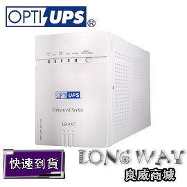 OPTI 蓄源 UPS ES1500C 不斷電系統加值型(110V)