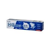 台鹽鹹淨晶亮牙膏150g【愛買】