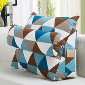 三角靠墊床頭沙發飄窗大靠枕靠背腰墊床上軟包辦公室抱枕可拆洗DI