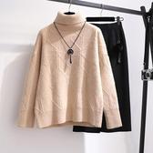 兩件套洋裝 港風冬新款高領毛衣搭中長款半身裙套裝