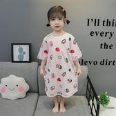 兒童睡衣夏季新款女童睡裙純棉短袖公主薄款女可愛女孩家居服裙子6 幸福第一站