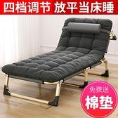 折疊床 單人午休辦公室午睡簡易便攜家用陪護租房成人雙人木板鐵床【快速出貨】