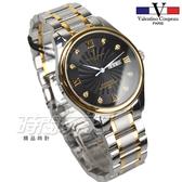 valentino coupeau范倫鐵諾 古柏 風車紋晶鑽時刻指針錶 防水手錶 男錶 學生錶 黑面x金 V61607TKAM-2