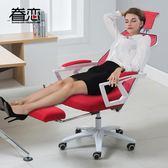電競椅 電腦椅家用辦公椅網布座椅可躺轉椅老板椅子午休椅游戲電競椅   SMY9156【男人與流行】
