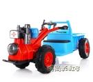 兒童手扶拖拉機電動玩具車可坐人帶斗小孩寶寶汽車大號四輪貝多奇MBS「時尚彩紅屋」