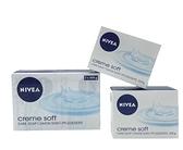 德國製造 NIVEA 身體香皂 Creme Soft 溫和柔嫩款 2入組 100gX2 (白包裝盒)