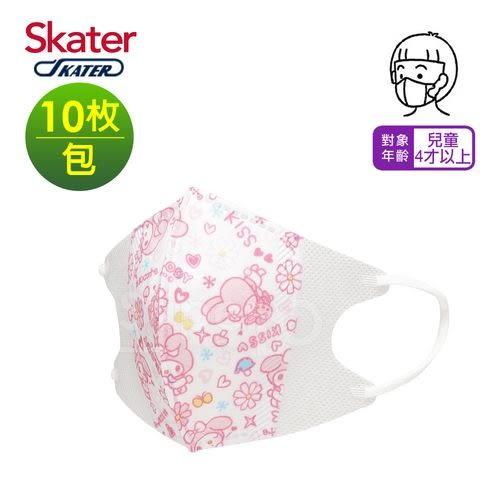 ☆愛兒麗☆Skater 兒童立體口罩-美樂蒂(10入/包)