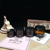 分裝瓶-20g/30g/50g/60g茶色/綠色膏霜/面霜瓶,化妝品包裝瓶分裝玻璃盒 花間公主