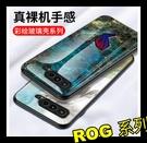 【萌萌噠】ASUS ROG Phone 5 (ZS673KS) 創意簡約大理石紋 裂紋保護殼 全包軟邊 鋼化玻璃背板 手機殼