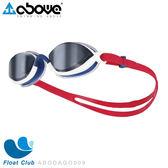 【Above】 Alpha Air Plus+ 氣墊泳鏡 - 白/紅 ( 眼圈舒適不吸附 可調整鼻橋 眼距 )