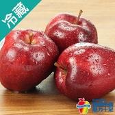 美國五爪蘋果88 /5粒【愛買冷藏】