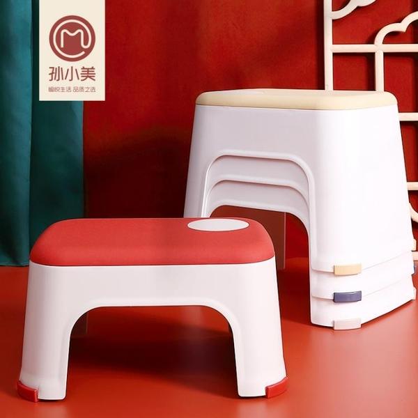 兒童椅子塑料小凳子加厚家用板凳创意网红椅子可爱马桶洗手台儿童垫脚矮凳-享家