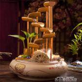 聖誕禮物擺件流水噴泉水景招財風水輪創意竹子流水器 LX
