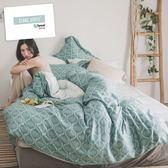 天絲™鋪棉被套床包組-雙人【2018多款】涼感 翔仔居家 100%tencel 萊賽爾纖維