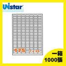 裕德 電腦標籤  175格 US1127-1000 一千張 一箱 三用標籤 列印標籤 (出貨/網拍/寄件/標籤貼紙)