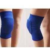 足排球護膝運動防撞套裝薄款軟海綿護具