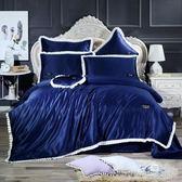 床組 冰絲四件套床上用品絲滑裸睡春秋夏季歐式純色水洗真絲被套1.8m床
